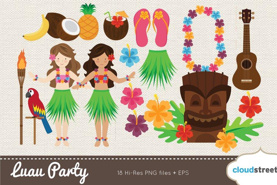 Luau Party Clipart.