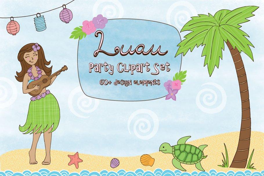 Luau Party Clip art.