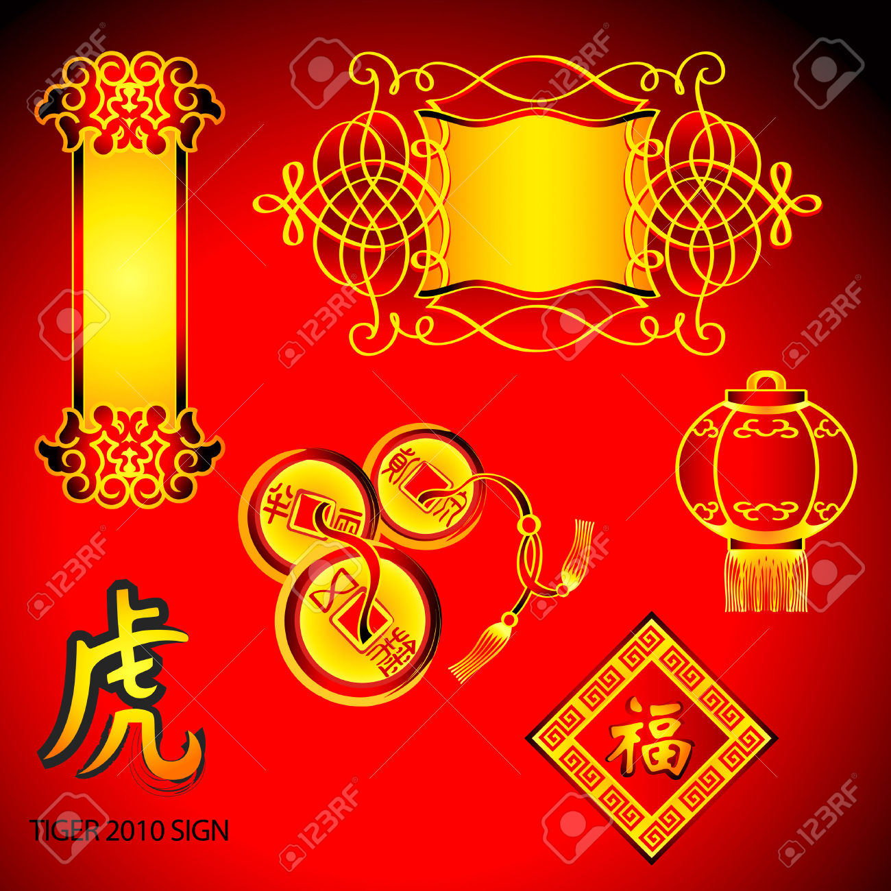 Chinese New Year Decoration Elements: Scroll, Banner, Lucky Coins.