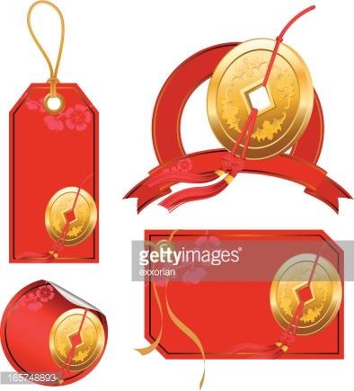 Lucky Coin Price Tag Vector Art.