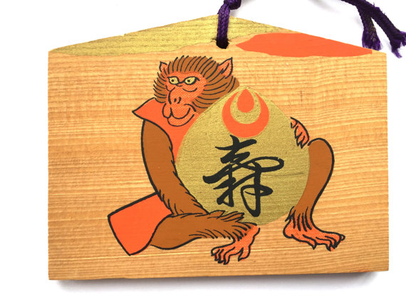 Japanese Wood Plaque Monkey and Lucky Stone by VintageFromJapan.