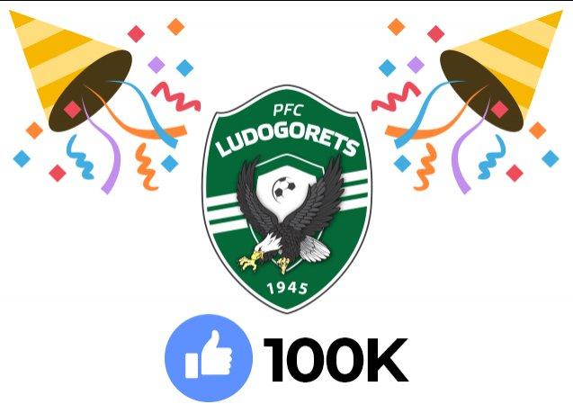 PFC Ludogorets 1945 on Twitter: \