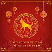 Chinese New Year Free Vector Art.