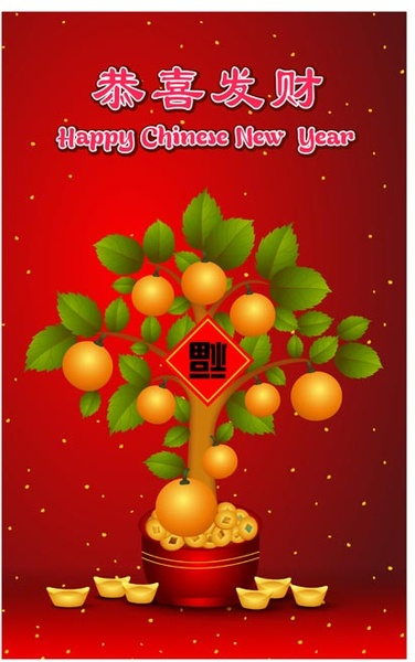 lunar new year clipart clipground Chinese New Year 2014 Art Chinese New Year Traditions