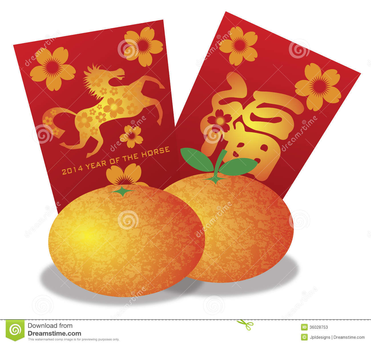 Chinese new year clipart 2014.