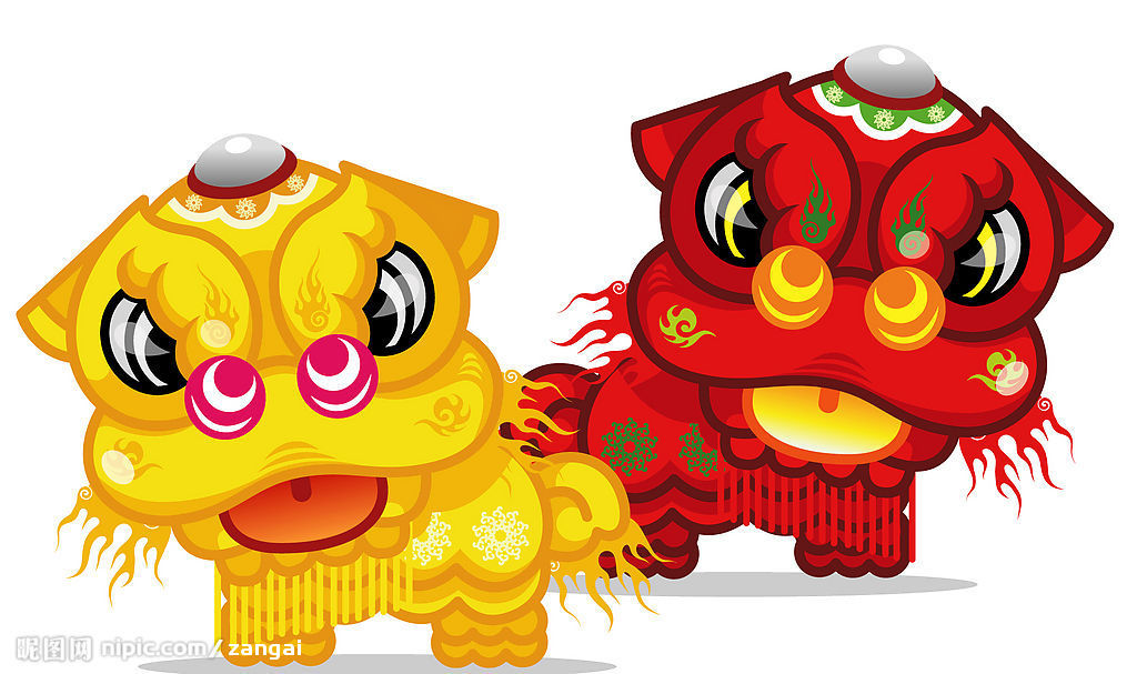Chinese New Year Dragon Clip Art.