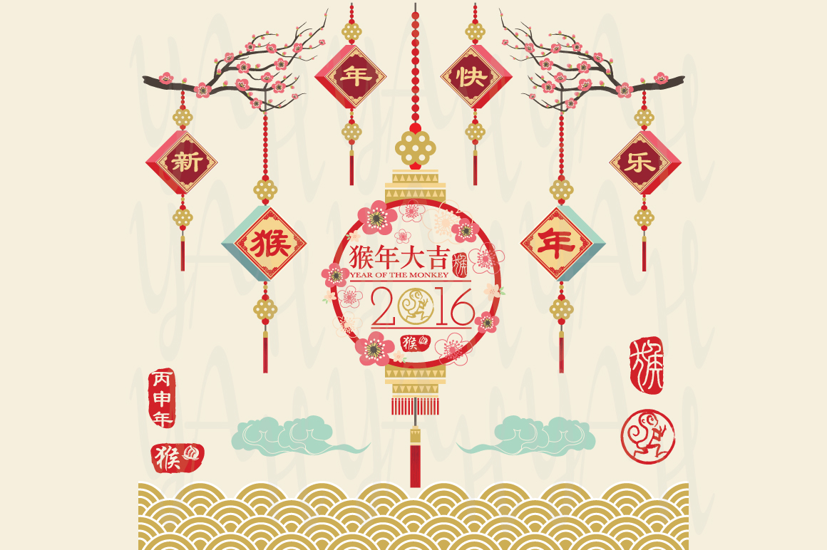 Lunar new year 2016 clipart free.