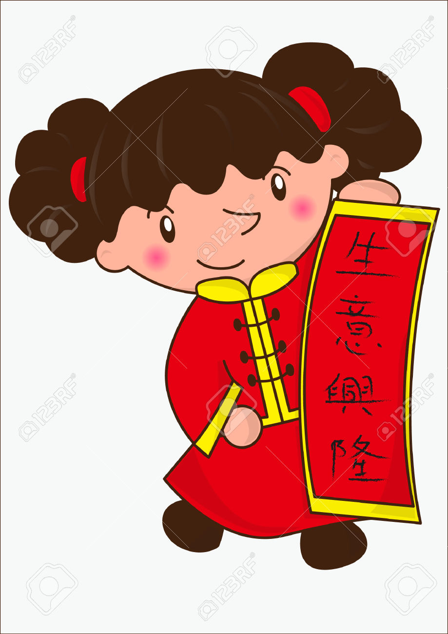 Happy Lunar New Year And The Girl Cartoon Celebration Royalty Free.