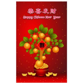 Free Vector Chinese Lunar New year clip art poster.