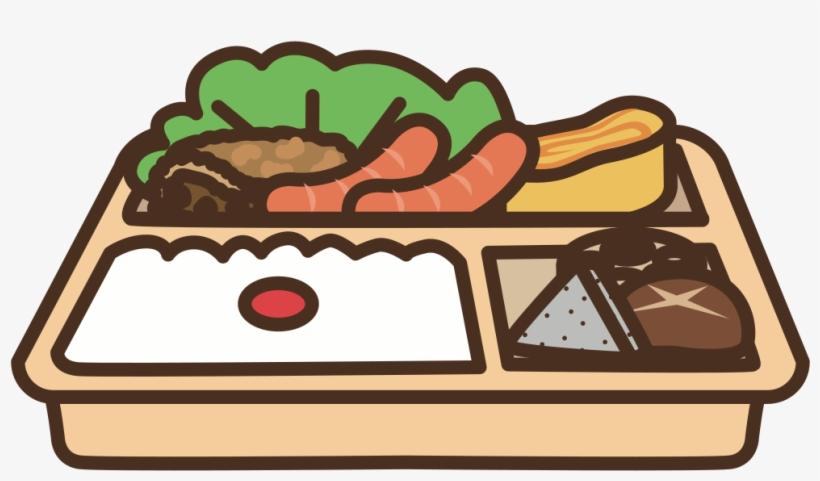 Bento Lunchbox.