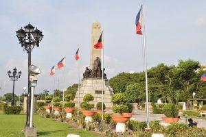 Luneta park clipart 12 » Clipart Station.