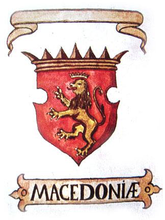 The Macedonian Lion.