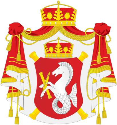 Historical coat of arms of Macedonia.