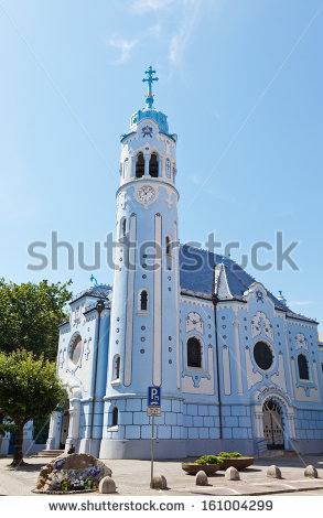 Beautiful Church Stock Photos, Royalty.