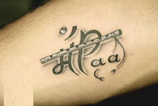 Best Mom (Maa) Tattoos Designs And Ideas.