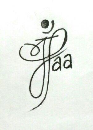 maa tattoo design.