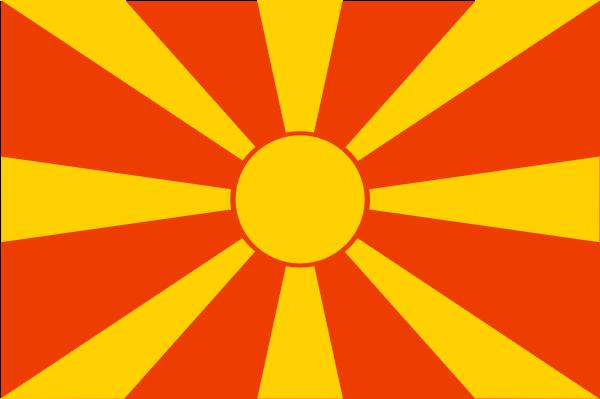 Macedonia clip art Free Vector / 4Vector.