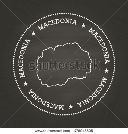 Macedonia Country Outline Clipart.