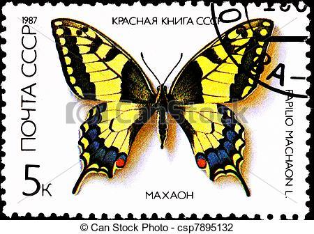 Clip Art of Old World Swallowtail Papilio machaon.
