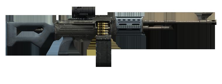Machine gun PNG images free download.