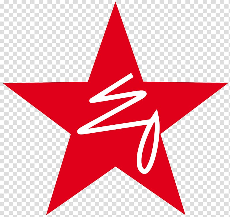 Macy\\\'s Herald Square Red star Retail Brand, 21 transparent.