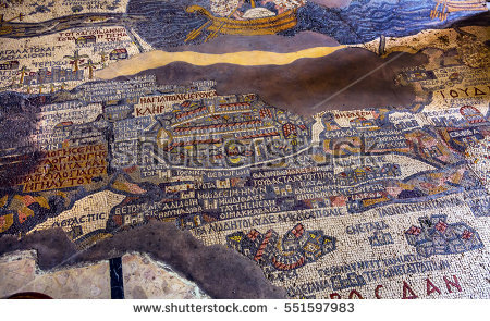 Madaba Stock Photos, Royalty.