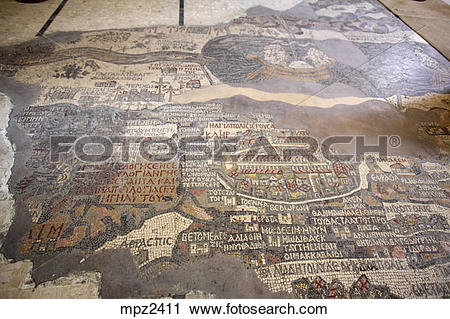Stock Photography of View of the magnificent Mosaic Map of the.