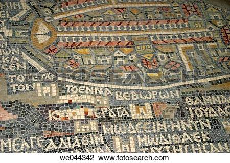 Stock Photo of Mosaic map of Holy Land (c. 560) in the Greek.