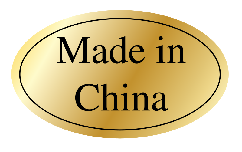 Free Clipart: Made in China sticker.