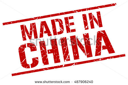 Made In China Stamp Stock Photos, Royalty.