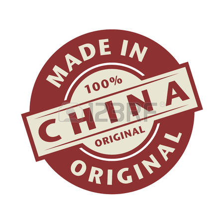 699 Made In China Sign Stock Vector Illustration And Royalty Free.