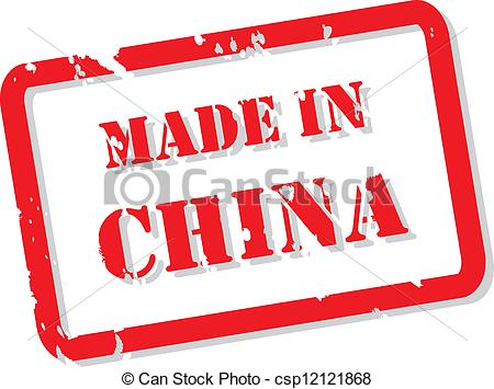 Clip Art Vector of Made In China Stamp.
