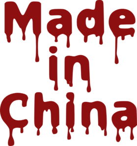 Made In China Clip Art at Clker.com.
