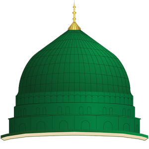 Makkah Clipart Clipground
