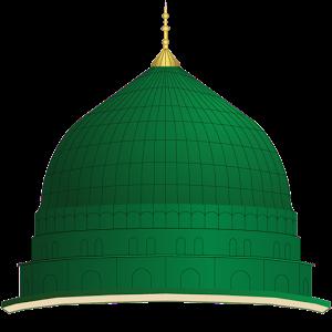 Makkah madina clipart.