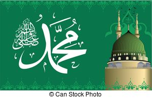 Madina Clip Art Vector and Illustration. 20 Madina clipart vector.