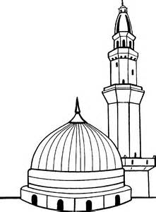 Madina Clipart 20 Free Cliparts Download Images On