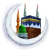 Clipart of khana kaba and madina.