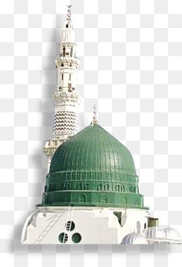 Medina Mosque PNG and Medina Mosque Transparent Clipart Free.