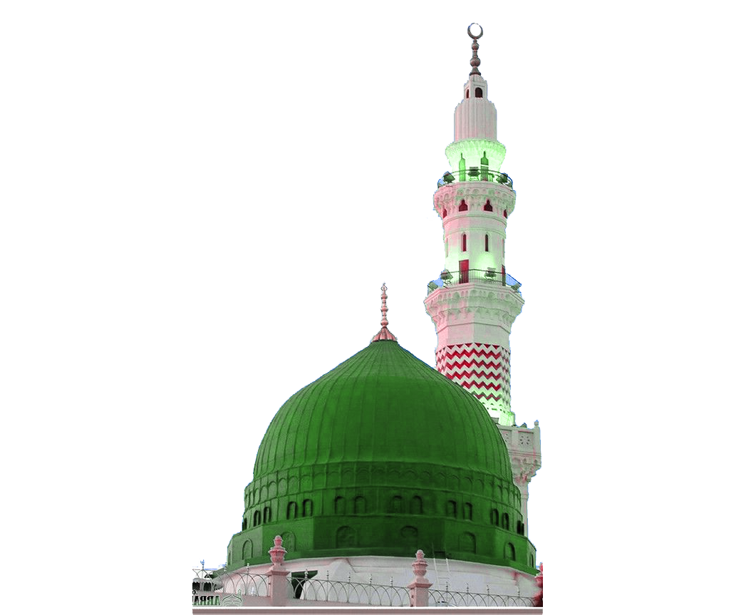 png madina transparent background with shining.
