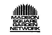Madison Square Garden Clipart.