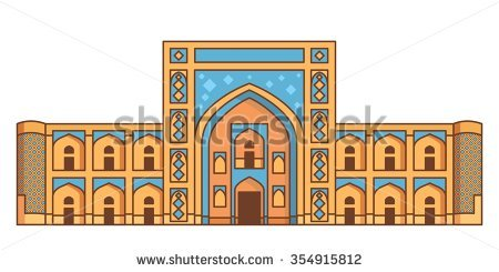 Madrasah Stock Vectors, Images & Vector Art.