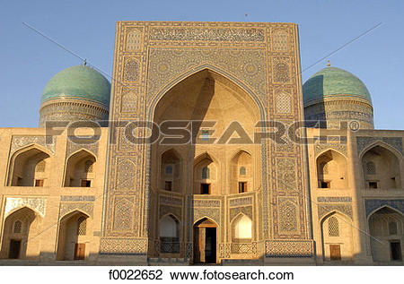 Stock Photo of Uzbekistan, Bukhara, Mir.