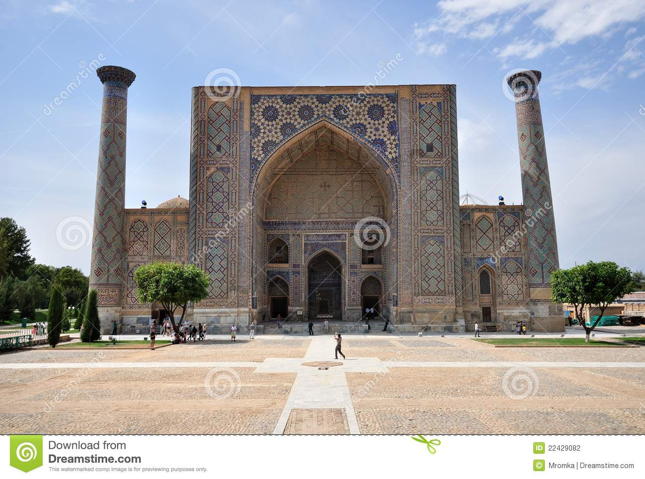Ulugh Beg Madrasah Stock Photography.