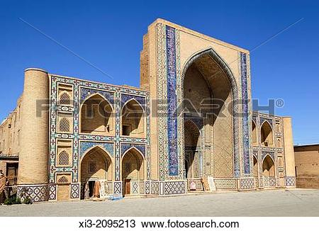 Stock Photo of Ulugh Beg Madrasah, also known as Ulugbek Madrasah.