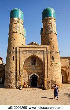 Stock Photography of Chor Minor Madrasah, also known as Chor Minar.