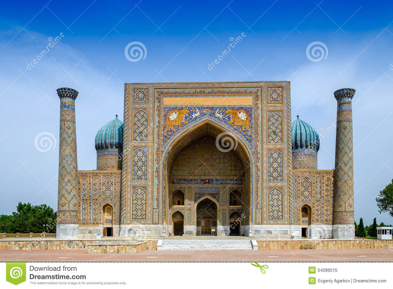 Madrasah Stock Photos, Images, & Pictures.