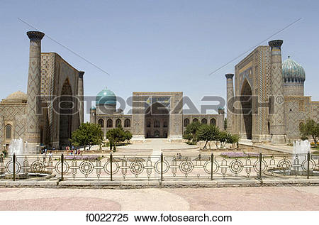Stock Image of Uzbekistan, Samarkand, the Registan, the tree.