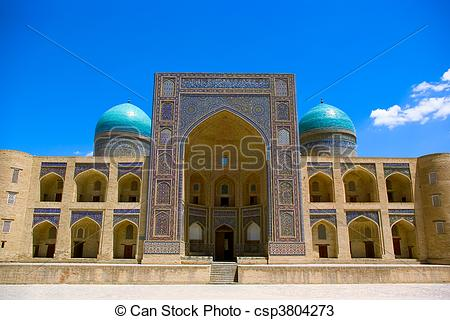 Madrasah Images and Stock Photos. 324 Madrasah photography and.