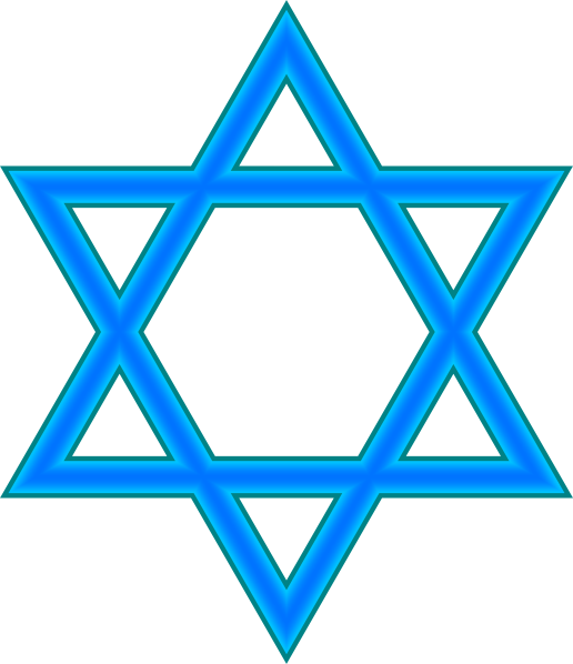 Star Of David Clip Art at Clker.com.